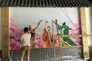桃园结拜三兄弟墙绘彩绘