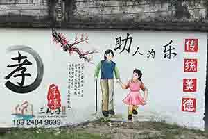 江门文化墙彩绘