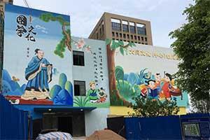 佛山三水幼儿园彩绘