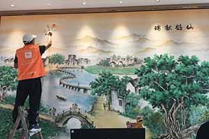 东古玥湖酒店 彩绘