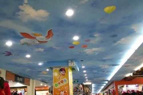 成都广场墙绘彩绘