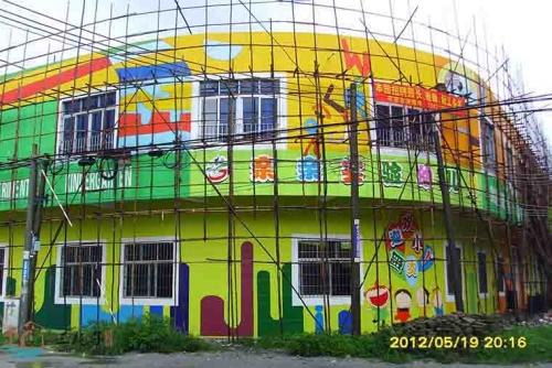 阳江亲亲幼儿园墙绘彩绘