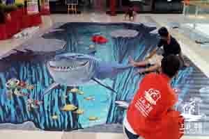 和信广场大型3D画2