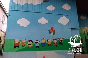 顺德小积木艺术中心墙绘