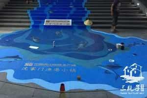 2016舟山国际水产城 大型墙绘彩绘