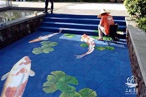 2016年雅居乐山海间墙绘彩绘 锦鲤