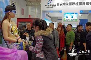 武汉国际博览中心人体彩绘