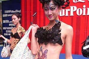 广州十三行 时装盛会彩绘