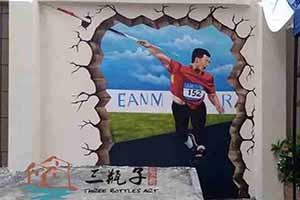 湛江27中体育3D画 3