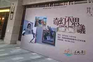 香港雅居乐中山梵登项目3D画展