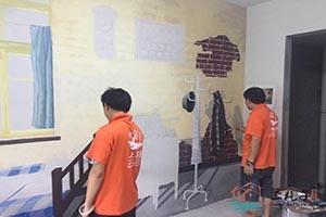 长信地产 怀旧样板房 墙绘彩绘