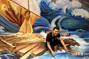 保利地产墙绘彩绘 小帆船