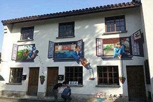 杭州茶街文化墙体彩绘