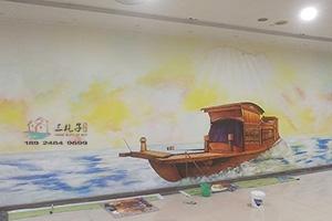 海珠区政府墙绘彩绘