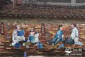 佛山文化墙彩绘